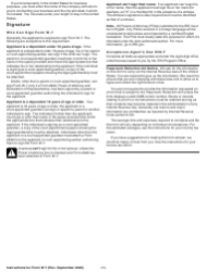 """Instructions for IRS Form W-7 """"Application for IRS Individual Taxpayer Identification Number"""", Page 11"""