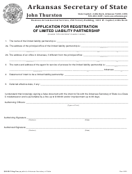 """Application for Registration of Limited Liability Partnership"" - Arkansas"