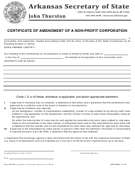 "Form NPD-2 ""Certificate of Amendment of a Non-profit Corporation"" - Arkansas"