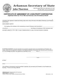 "Form NPD-2A ""Certificate of Amendment of a Non-profit Corporation"" - Arkansas"