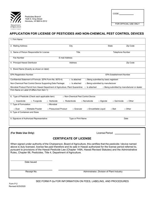 Form P-2 Printable Pdf