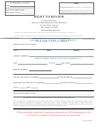 """Right to Review Authorization Form"" - Louisiana"