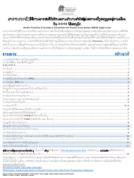 """DSHS Form 16-245 """"Skills Practice Procedure Checklist for Home Care Aides Dshs Approved"""" - Washington (Lao)"""