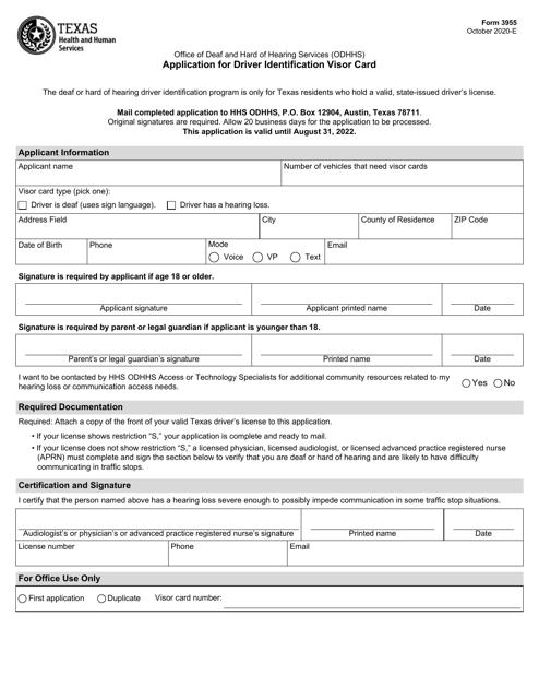 Form 3955 Printable Pdf