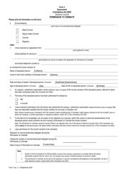 """Form 3 """"Permission to Cremate"""" - Queensland, Australia"""