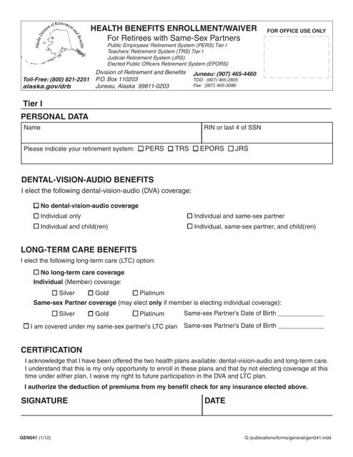 Form GEN041  Printable Pdf