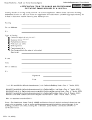 """Form CDPH270 """"Certification Form for Clinics and Freestanding Outpatient Clinic Services of a Hospital"""" - California"""