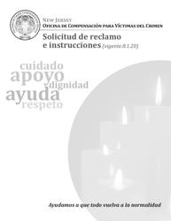 """""""Solicitud De Reclamo"""" - New Jersey (Spanish)"""