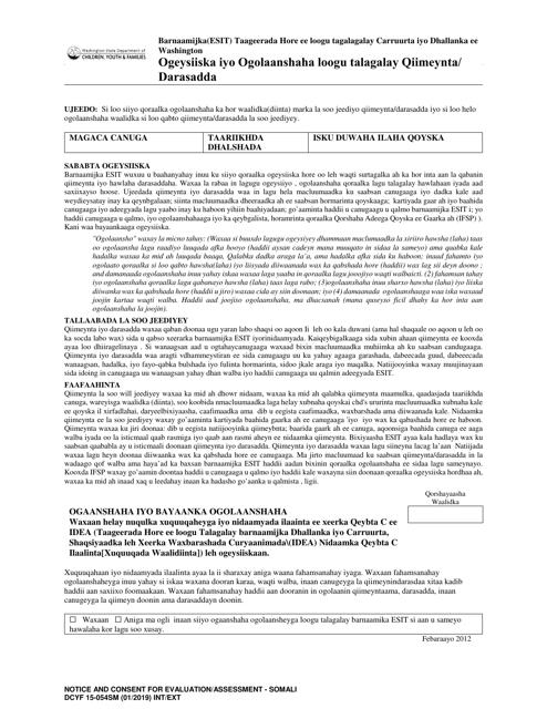 DCYF Form 15-054 Printable Pdf
