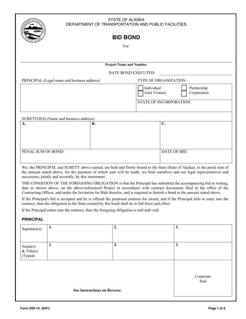 Form 25D-14  Printable Pdf