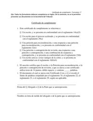"""Formulario 17 """"Certificado De Cumplimiento"""" - Arizona (Spanish)"""