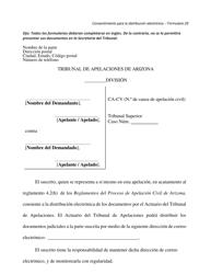 """Formulario 25 """"Consentimiento Para La Distribucion Electronica Por El Actuario De Apelaciones"""" - Arizona (Spanish)"""