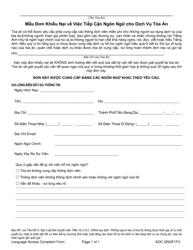 """Form AOC GNGF1FV """"Language Access to Court Services Complaint Form"""" - Arizona (Vietnamese)"""