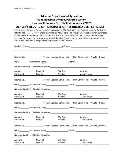 Form DP-37 Printable Pdf