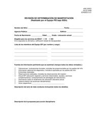 """Revision De Determinacion De Manifestacion"" - Arkansas (Spanish)"