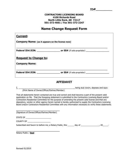 """Name Change Request Form"" - Arkansas Download Pdf"