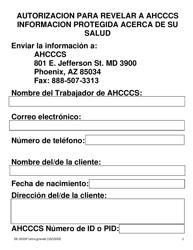 """Formulario DE-202SP """"Autorizacion Para Revelar a Ahcccs Informacion Protegida De Su Salud - Letra Grande"""" - Arizona (Spanish)"""