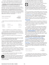 """Instructions for IRS Form 941-X """"Adjusted Employer's Quarterly Federal Tax Return or Claim for Refund"""", Page 15"""