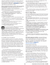 """Instructions for IRS Form 941-X """"Adjusted Employer's Quarterly Federal Tax Return or Claim for Refund"""", Page 20"""