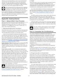 """Instructions for IRS Form 941-X """"Adjusted Employer's Quarterly Federal Tax Return or Claim for Refund"""", Page 7"""
