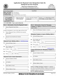 "USCIS Form I-924 ""Application for Regional Center Designation Under the Immigrant Investor Program"""