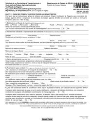 """Formulario WH-530 """"Solicitud De Un Contratista De Trabajo Agricola O Contratista De Trabajo Agricola Asalariado Certificado De Registro"""" (Spanish)"""