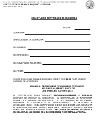 """Formulario DFPI-DOC27 """"Solicitud De Certificado De Busqueda"""" - California (Spanish)"""