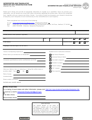 "Form JD-ES-326 ""Interpreter and Translator Services Unit Registration Form"" - Connecticut"