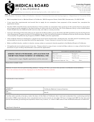 """Form 07A-106 """"Armed Forces Personnel Application for Exemption From Payment of Renewal Fee"""" - California"""
