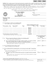 "Form 10079 ""Plea Form"" - New Jersey (English/Korean)"