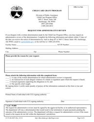 """Form CC35 """"Request for Administrative Review"""" - Alaska"""
