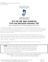 "Form 10517 ""Civil Case Information Statement (Cis)"" - New Jersey (English/Korean)"