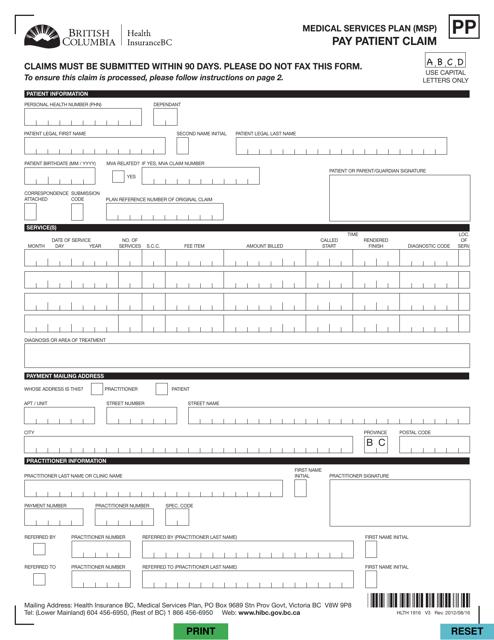 Form HLTH1916 Printable Pdf