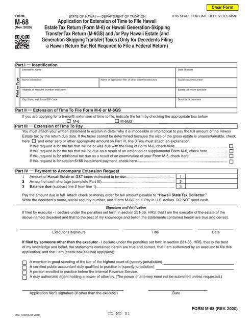 Form M-68 Printable Pdf