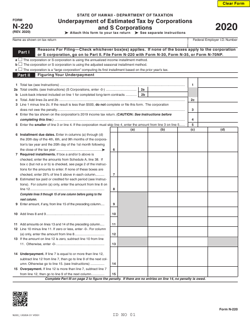Form N-220 2020 Printable Pdf