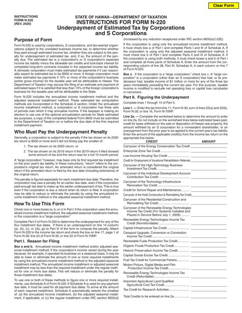 Form N-220 Printable Pdf