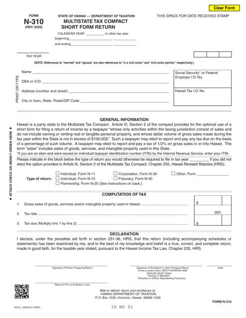Form N-310 Printable Pdf