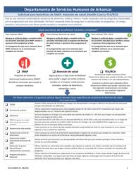 """Formulario DCO-0004 """"Solicitud Para Beneficios De Snap, Atencion De Salud (Health Care) Y Tea/Rca"""" - Arkansas (Spanish)"""