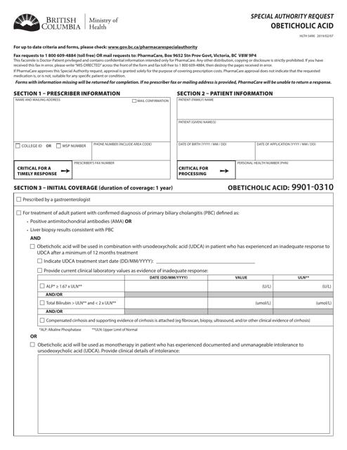 Form HLTH5490 Printable Pdf