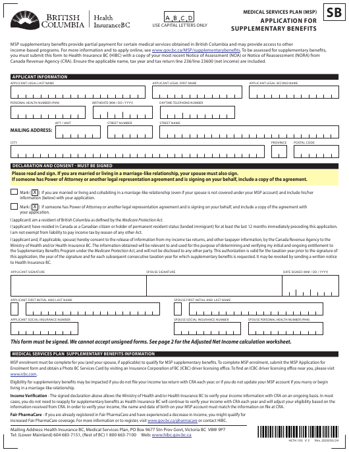 Form HLTH103 Printable Pdf