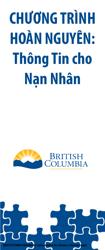 """Restitution Program Application Form for Victims"" - British Columbia, Canada (English/Vietnamese)"