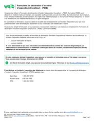 """Forme 3958B """"Formulaire De Declaration D'incident D'exposition (Travailleur) - (Pdie)"""" - Ontario, Canada (French)"""