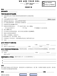 "Form WS3C ""Reemployment Plan"" - New York (Chinese)"