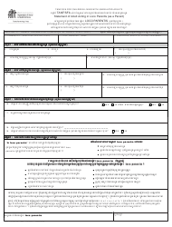 """DSHS Form 14-436 """"Statement of Adult Acting in Loco Parentis (As a Parent)"""" - Washington (Cambodian)"""