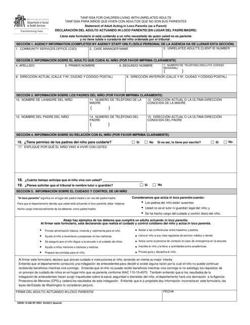 DSHS Formulario 14-436 Printable Pdf