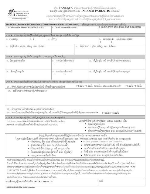 DSHS Form 14-436 Printable Pdf