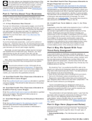 """Instructions for IRS Form 941 """"Employer's Quarterly Federal Tax Return"""", Page 18"""
