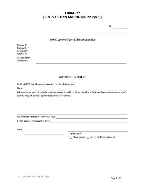 Form F77 Printable Pdf