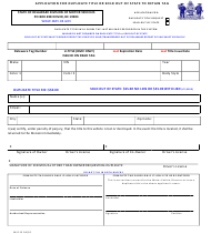 """Form MV213 """"Application for Duplicate Title or Sold out of State to Retain Tag"""" - Delaware"""