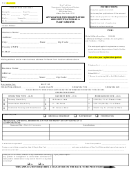 """Form PI-69 """"Application for Registration and Certification as a Plant Grower"""" - New York"""